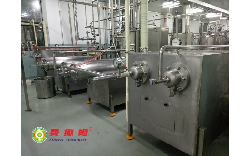 Ftherm® A Margarine/Shortening  production machine